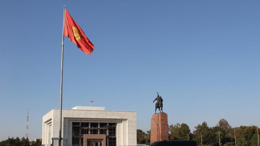Парламент Киргизии одобрил законопроект о сокращении числа депутатов
