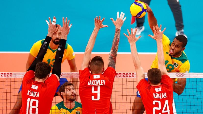 Российские волейболисты обыграли Бразилию на олимпийском турнире в Токио