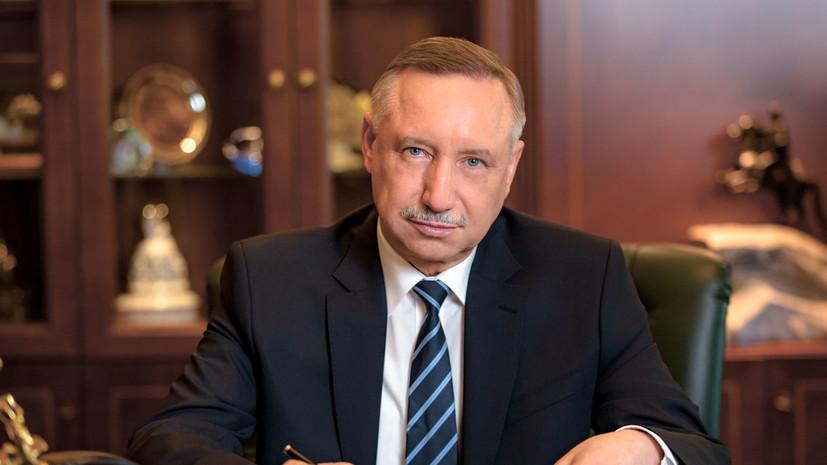 Власти Петербурга рассказали о развитии транспортной инфраструктуры