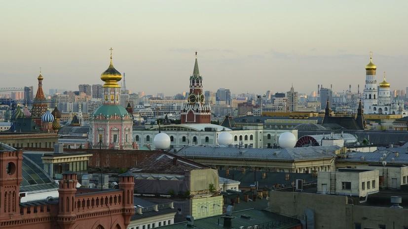 В Москве запустили новый туристический портал