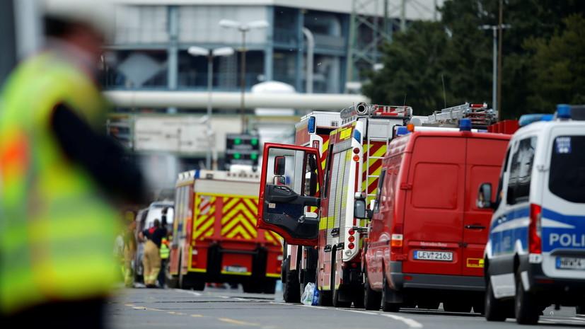 Правоохранительные органы ФРГ начали расследование из-за взрыва в Леверкузене