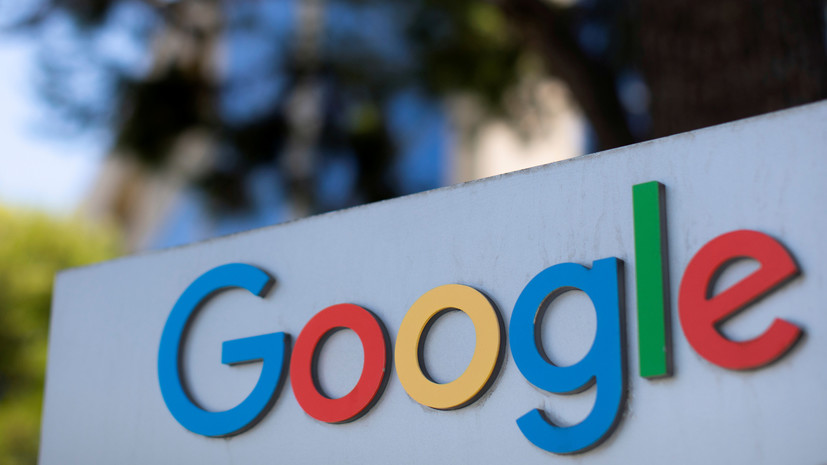Google обязала возвращающихся в офис сотрудников пройти вакцинацию от COVID-19