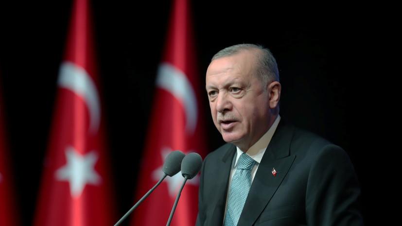 Эрдоган заявил о намерении наладить добычу газа в Чёрном море