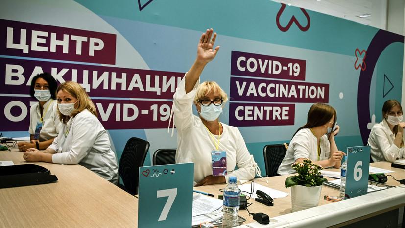 Под наблюдением медиков остаются более 1,2 млн человек: в России за сутки выявили 23 270 новых случаев COVID-19