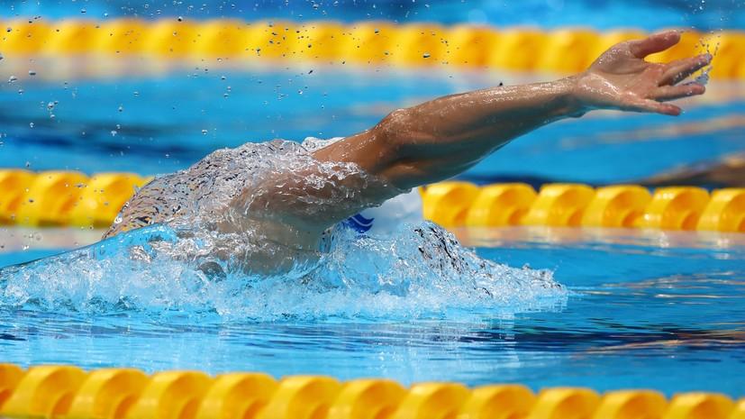 Тарасевич не вышел в финал ОИ в Токио на дистанции 200 м на спине