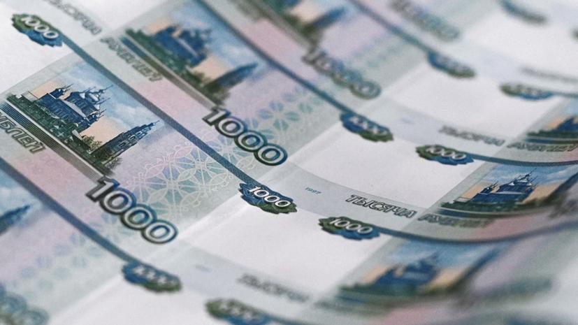 Росстат сообщил о росте реальных доходов россиян в II квартале 2021 года