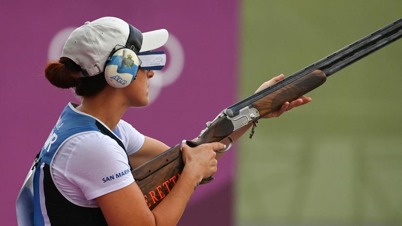 Сан-Марино завоевало первую в истории медаль ОИ