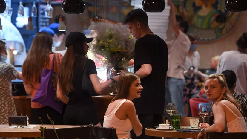В России предложили запретить посещение ночных баров до 21 года