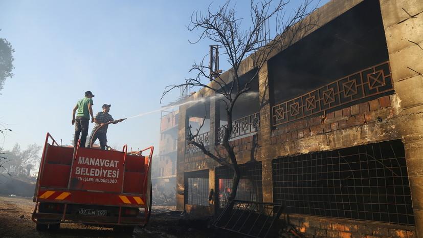 Вопрос об эвакуации россиян из-за пожара в Анталье не стоит