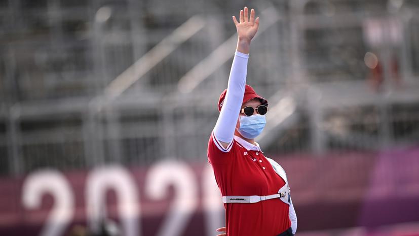 Гомбоева завершила выступления в индивидуальном турнире лучниц на ОИ