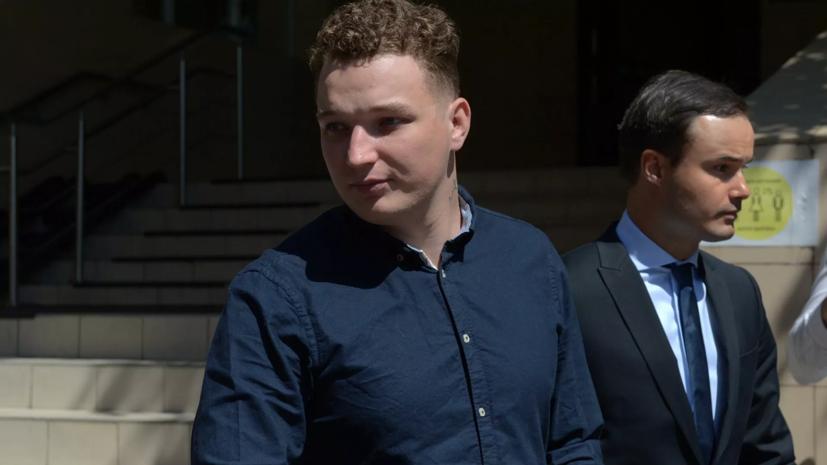 Защита блогера Эдварда Била обжаловала приговор по делу о ДТП