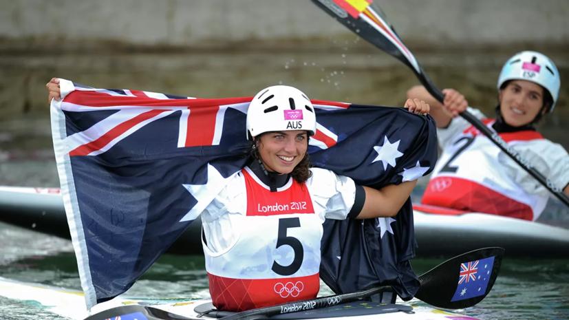 Фокс стала олимпийской чемпионкой по гребному слалому на каноэ