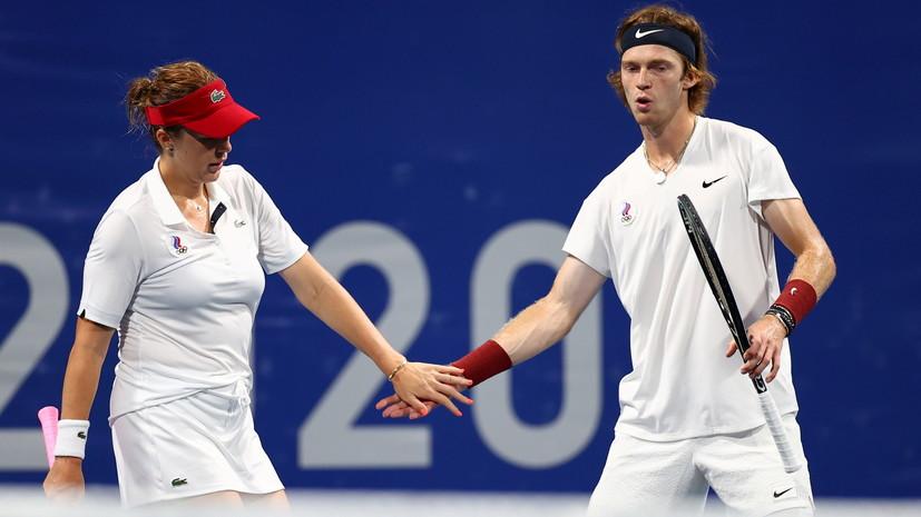 Павлюченкова и Рублёв вышли в полуфинал теннисного турнира в миксте на ОИ