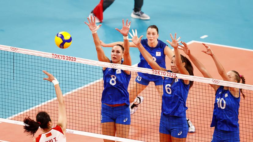 Российские волейболистки победили команду Китая на Олимпиаде в Токио