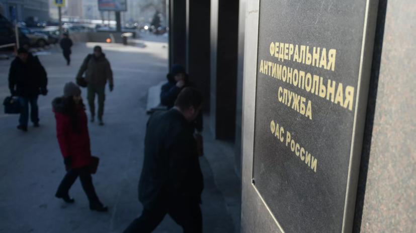 ФАС сообщила о внеплановых проверках нефтетрейдеров