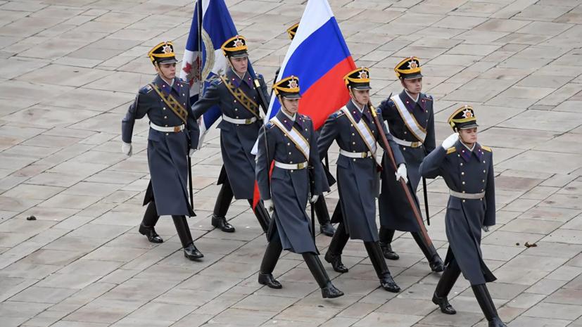 В Кремле восстановят церемонию развода караулов