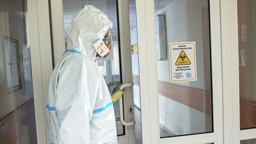 В России три раза за месяц зафиксировали 799 случаев смерти от COVID-19 за сутки