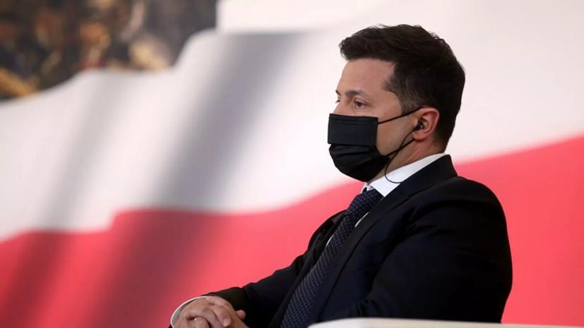 Зеленский подписал закон о создании национального сопротивления на Украине