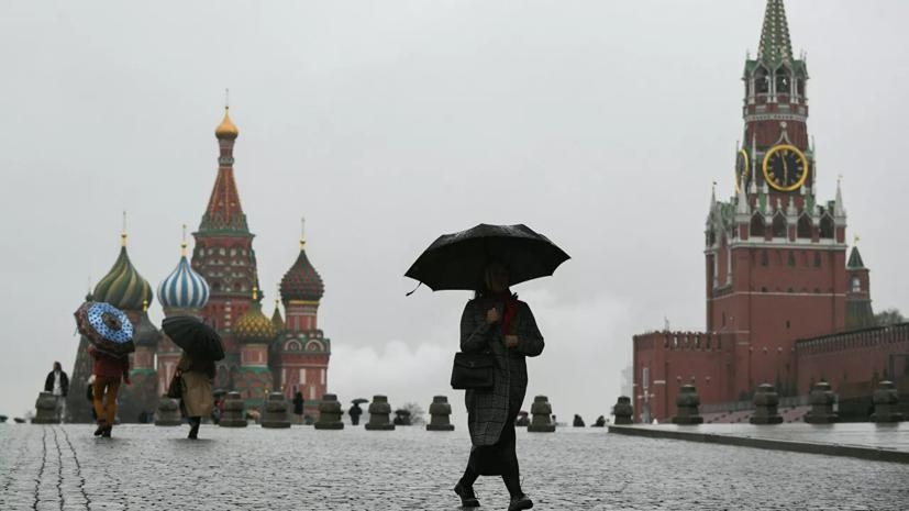 Синоптик рассказала о погоде в Москве и области в выходные