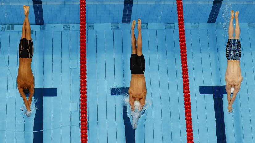 Минаков вышел в полуфинал ОИ на дистанции 100 м баттерфляем