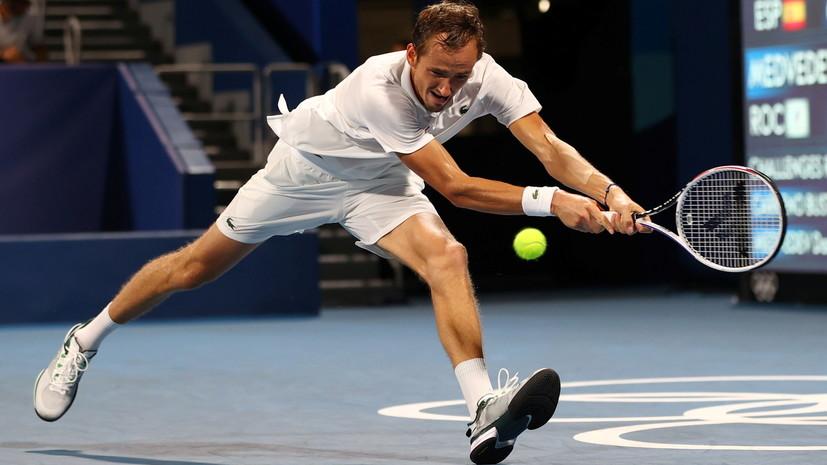 Теннисист Медведев назвал обидным и стыдным поражение от Карреньо-Бусты на Олимпиаде