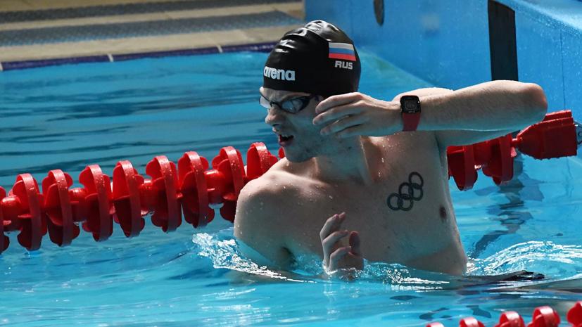 Сборная России пробилась в финал олимпийской эстафеты 4×100 м комплексным плаванием