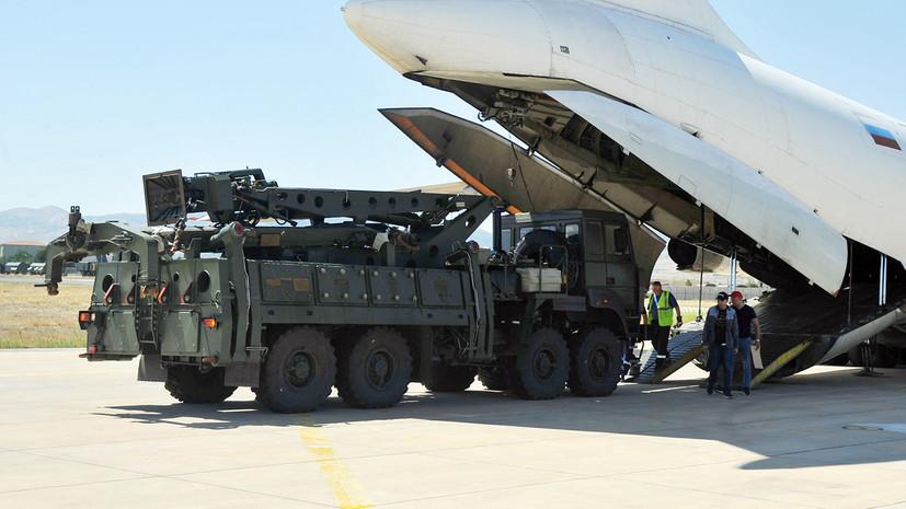 Намёк на санкции: смогут ли США заставить Индию отказаться от закупок С-400