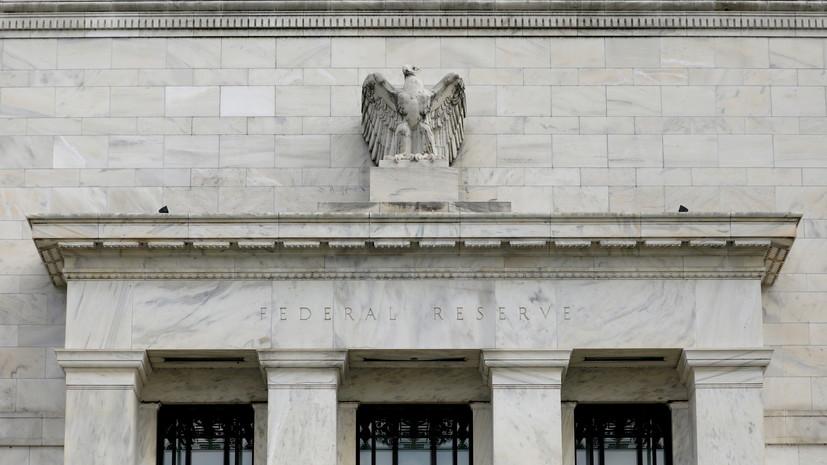 С оглядкой на Китай: почему в США не планируют бороться с инфляцией с помощью повышения ставок