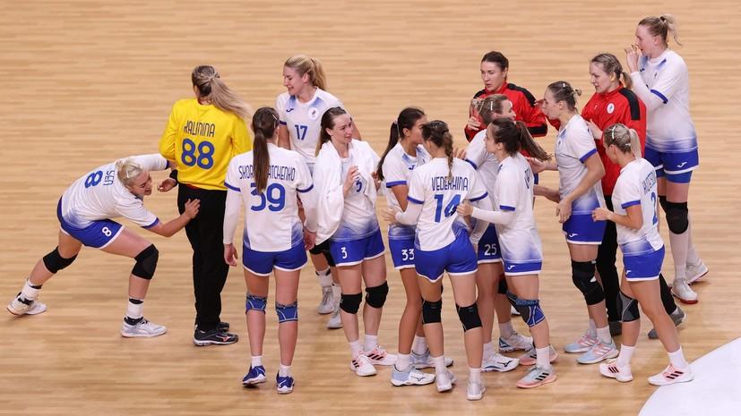 Россия обыграла Венгрию в матче женского турнира по гандболу на ОИ