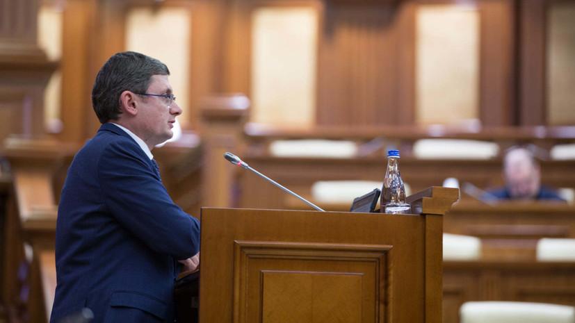 В Молдавии выбрали нового председателя парламента