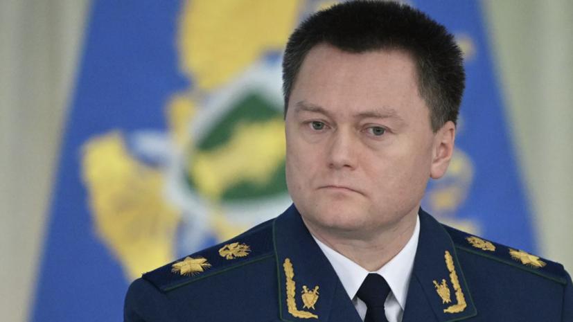 Генпрокурор призвал оперативно реагировать на нарушения в период выборов в Госдуму
