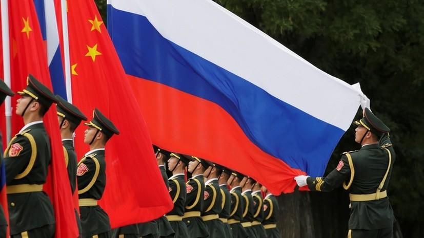 Россия и Китай проведут учения с участием 10 тысяч военных