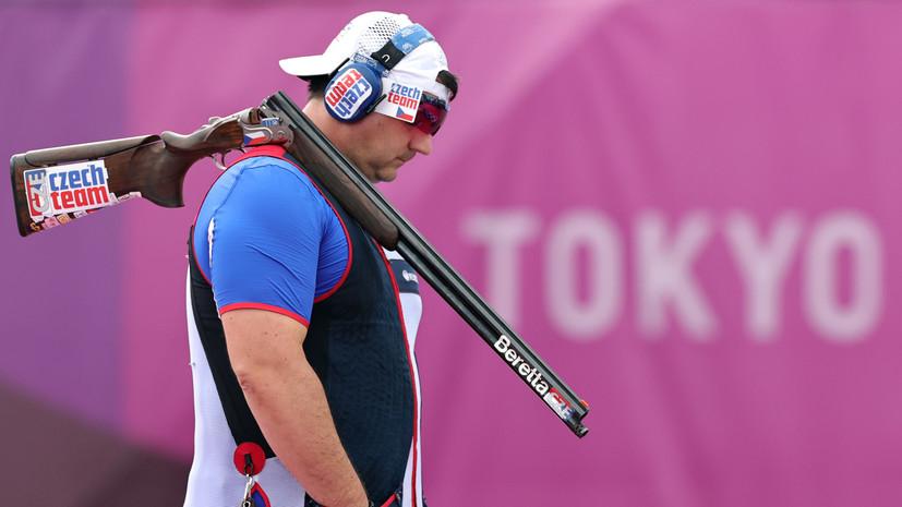 Чешский стрелок Липтак стал олимпийским чемпионом в трапе