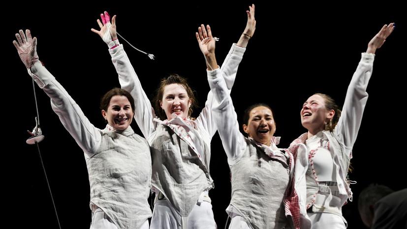 Не жалея себя: подвиг Мартьяновой принёс российским рапиристкам золото на Олимпиаде в Токио