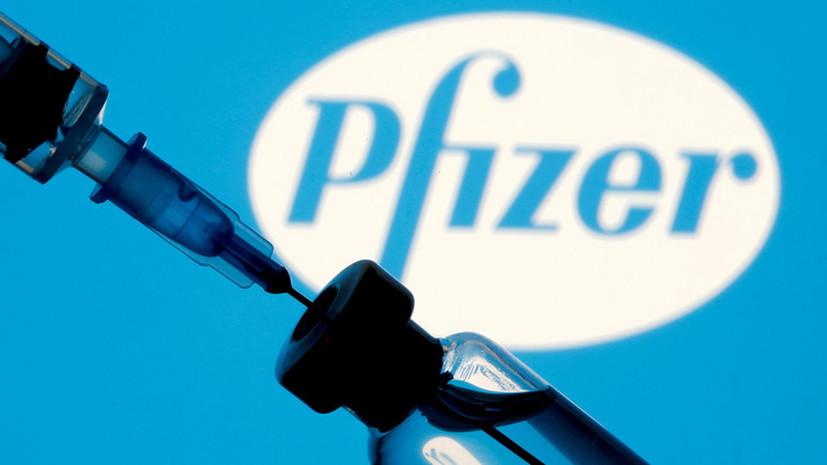 Израиль решил начать вакцинацию от COVID-19 третьей дозой Pfizer