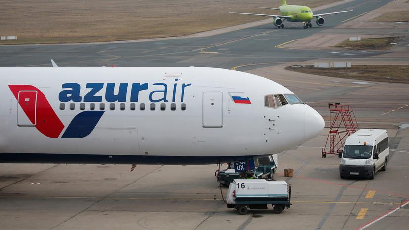 Azur Air возобновляет полёты из России в Доминиканскую Республику