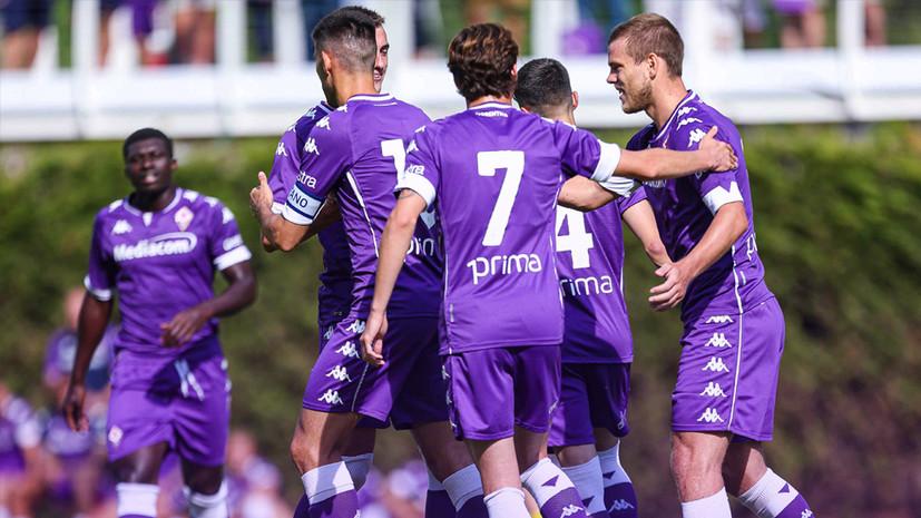 Кокорин отличился в товарищеском матче «Фиорентины»