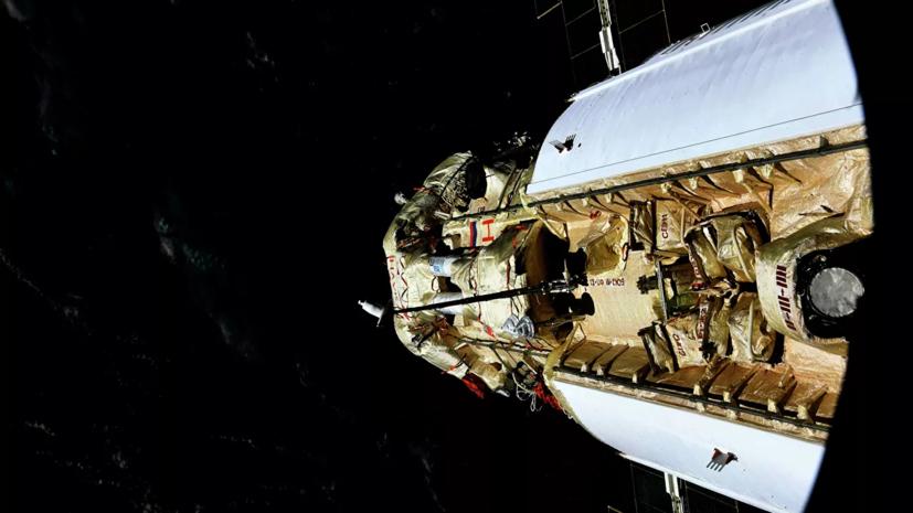 На МКС рассказали о незапланированном включении двигателей «Науки»