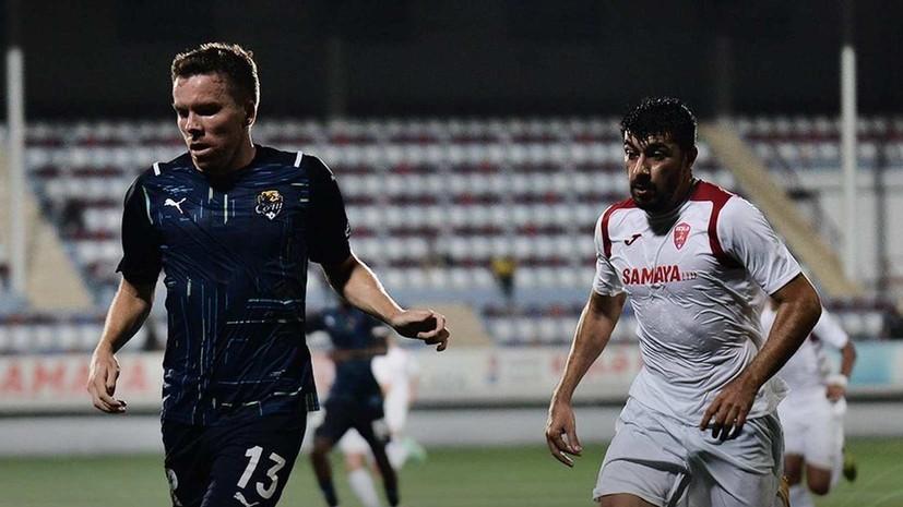 ФК «Сочи» победил «Кешлю» и вышел в третий квалификационный раунд Лиги конференций