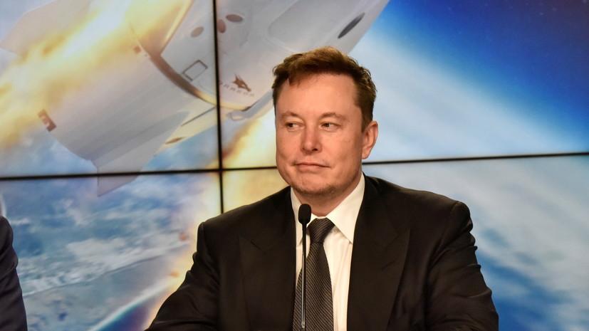 Илон Маск поздравил Рогозина с проведённой стыковкой модуля «Наука» с МКС