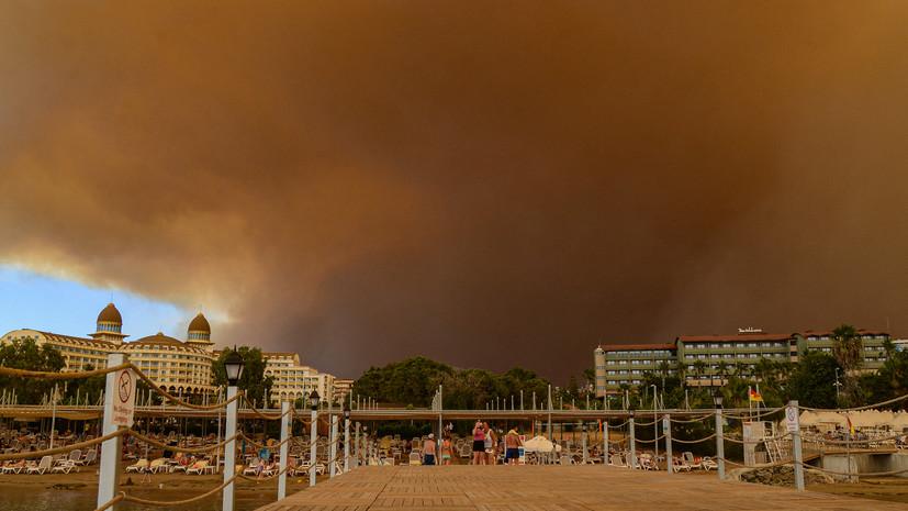 Число погибших из-за лесного пожара в Турции возросло до четырёх