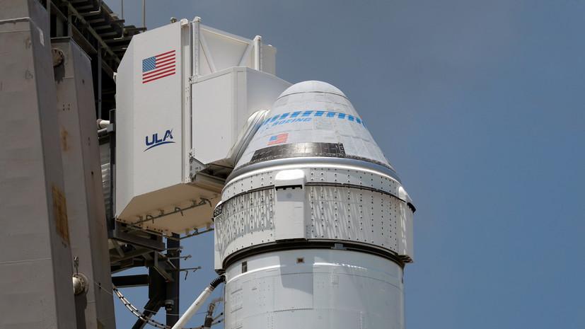 NASA отложило запуск корабля Starliner на МКС