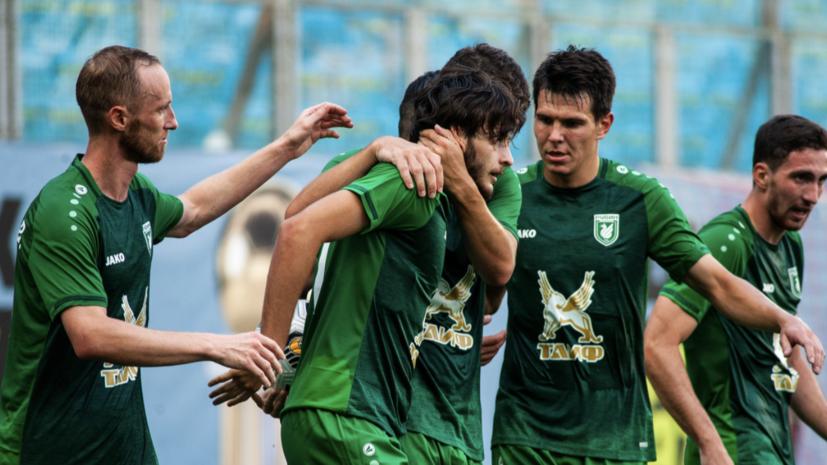 Стал известен соперник «Рубина» в третьем раунде квалификации Лиги конференций