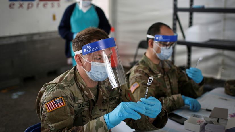 Байден планирует сделать прививку от COVID-19 обязательной для военных