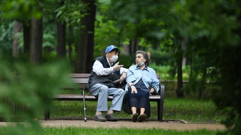Российским пенсионерам рассказали о необязательных налогах