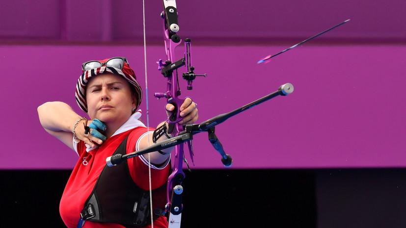 Лучница Перова не смогла выйти в четвертьфинал Олимпиады