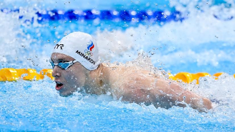 Минаков вышел в финал Олимпиады в заплыве на 100 м баттерфляем