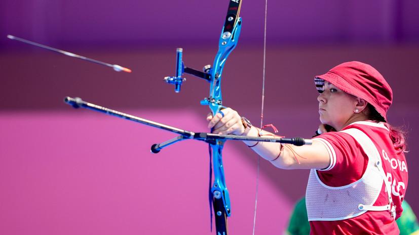 Лучница Осипова пробилась в четвертьфинал Олимпиады