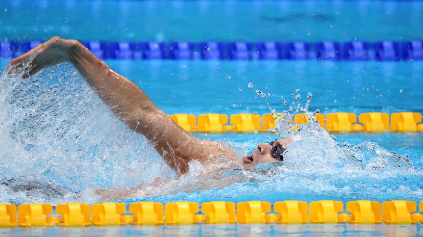 Рылов стал первым в истории России и СССР абсолютным чемпионом ОИ в плавании на спине