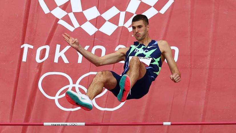 Россияне Акименко и Иванюк вышли в финал ОИ по прыжкам в высоту